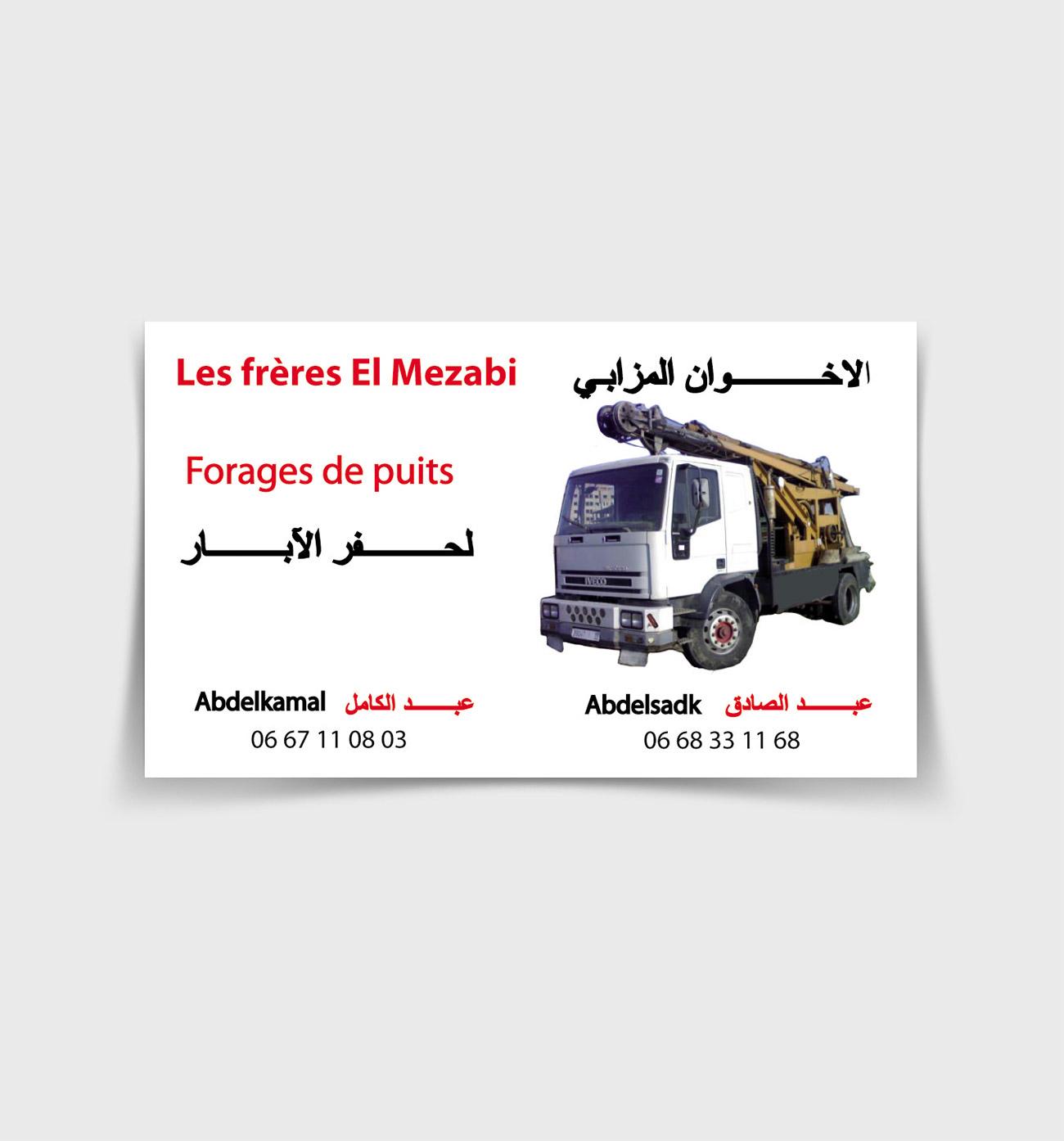 Les freres El Mezabi Forages de puits