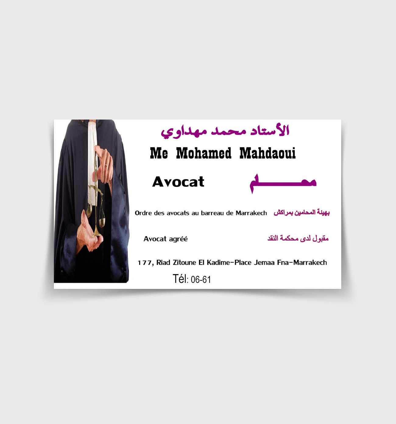 Me Mohammed Mahdaoui Avocat 2